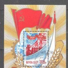 Sellos: RUSIA (URSS) H.B. Nº 139º CINCUENTENARIO DEL PRIMER PLAN QUINQUENAL. Lote 289549043