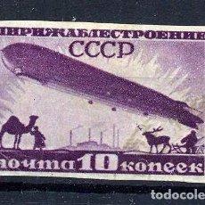 Sellos: RUSIA Nº 22 B YVERT CORREO AEREO, USADO, VALOR DE CATALOGO 60 EUROS . Lote 102049083