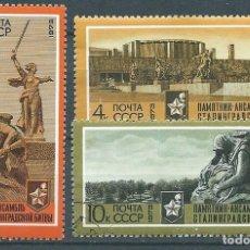 Sellos: URSS,1973,30 ANIVERSARIO DE LA BATALLA DE STALINGRADO,YVERT 3908-3910,USADO. Lote 222323057