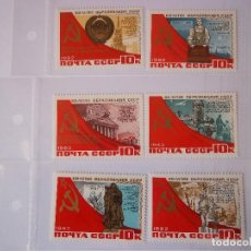 Sellos: SELLOS URSS 1982 ARTE NUEVOS LOTE . Lote 103339743
