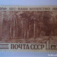 Sellos: SELLOS RUSIA 1 RUBLO. Lote 103864787