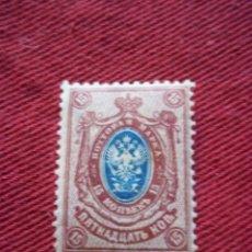 Sellos: SELLOS ANTIGUO RUSIA IMPERIO 15 KOPEEK. Lote 103993643