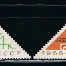 Sellos: RUSIA - LOTE DE 2 SELLOS - DEPORTES (USADO) LOTE 8. Lote 105741327