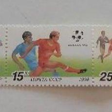 Sellos: ESTAMPILLAS RUSIA SERIE 5 VALORES 1990 FUTBOL - MUNDIAL ITALIA. Lote 108819863