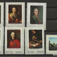 Sellos: R26/ RUSIA 3845/51, MNH **, 1972. Lote 108915035