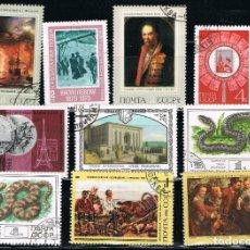 Sellos: RUSIA - LOTE DE 10 SELLOS - VARIOS (USADO) LOTE 16. Lote 110132967