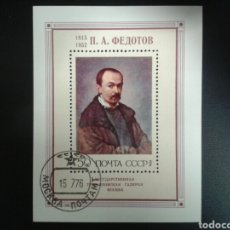 Sellos: RUSIA (URSS). YVERT HB-113. SERIE COMPLETA USADA. PINTURAS. Lote 110239006
