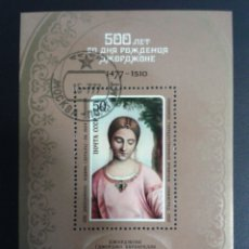 Sellos: RUSIA (URSS). YVERT HB-118. SERIE COMPLETA USADA. PINTURAS. Lote 110239944
