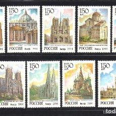 Sellos: RUSIA 1994 IVERT 6057/65 *** CATEDRALES DEL MUNDO - ARQUITECTURA. Lote 111474139
