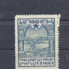 Sellos: RUSIA, NUEVO. Lote 112618287