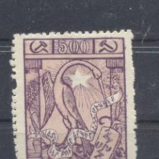 Sellos: RUSIA, NUEVO. Lote 112618355