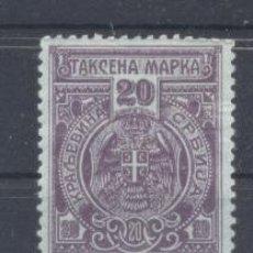 Sellos: RUSIA, . Lote 112618391