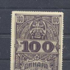 Sellos: RUSIA, NUEVOS. Lote 112620319