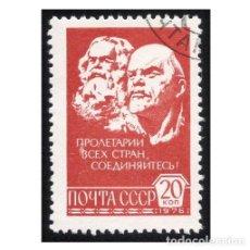 Sellos: UNIÓN SOVIÉTICA. RUSIA. URSS 1976. MICHEL SU 4502, YVERT SU 4270. KARL MARX Y VLADIMIR LENIN. Lote 113080187