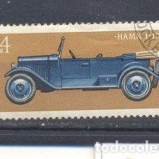 Sellos: RUSIA, AUTOMOVILES U.R.S.S.1973, NAMI I, PREOBLITERADO. Lote 113464831