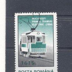 Sellos: RUMANIA,1995,TREN ELECTRICO, YVERT TELLIER 4301. Lote 113468399