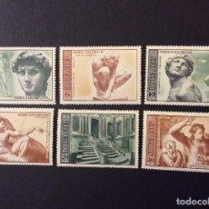 Sellos: RUSIA Nº YVERT 4119/4*** AÑO 1975. 500 ANIVERSARIO NACIMIENTO DE MIGUEL ANGEL. Lote 113967015