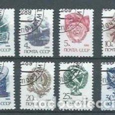 Sellos: RUSIA,URSS,1988,SERIE GENERAL,YVERT 5579-5586,USADOS. Lote 114136326