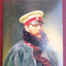 Sellos: RUSIA TARJETA POSTAL 092 ALEJANDRO II DE RUSIA (1855-1881) ZAR HIJO DE NICOLAS I. Lote 114205371
