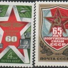Sellos: LTE K SELLOS NUEVOS RUSIA. Lote 114709047