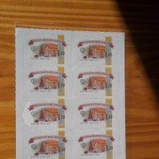 Sellos: HOJA DE BLOQUE RUSIA KREMLIN NUEVOS. Lote 116211591