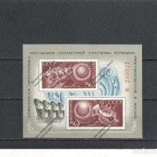 Sellos: RUSIA Nº HB 81 (**). Lote 116756331