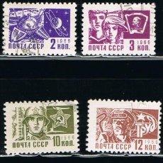 Sellos: RUSIA - LOTE DE 8 SELLOS - VARIOS (USADO) LOTE 36. Lote 118716067