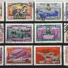 Sellos: CENTENARIO DEL SELLO. 1858-1958. Lote 120134167