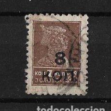 Sellos: RUSIA-URSS 1927 SELLO DE 1923-25 CON SOBRECARGA USADO. . Lote 120746651