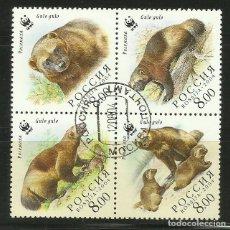 Francobolli: RUSIA - BLOC DE CUATRO - USADO. Lote 121351131