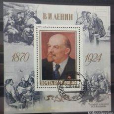 Sellos: HOJA BLOQUE DE RUSIA 111 ANIVERSARIO DEL NACIMIENTO DE LENIN. Lote 121470375