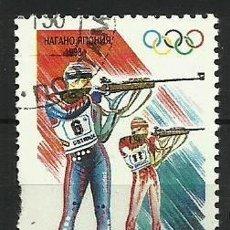 Francobolli: RUSIA - DEPORTES USADO. Lote 122448279