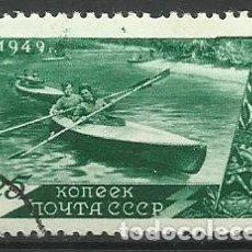Francobolli: RUSIA - 1949 SELLO USADO. Lote 122752723