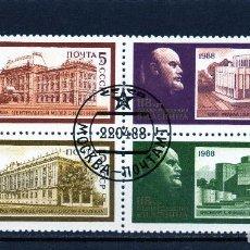 Sellos: ++ RUSIA / UNION SOVIETICA / URSS SERIE COMPLETA AÑO 1988 YVERT NR. 5501/04 USADA LENIN. Lote 124147319