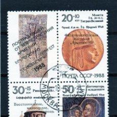 Sellos: ++ RUSIA / UNION SOVIETICA / URSS SERIE COMPLETA AÑO 1988 YVERT NR. 5573/75 USADA. Lote 124148035