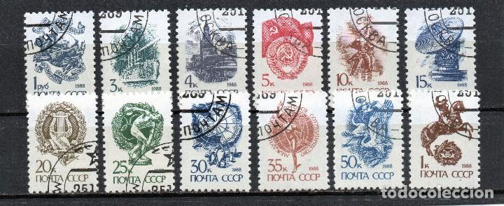 ++ RUSIA / UNION SOVIETICA / URSS SERIE COMPLETA AÑO 1988 YVERT NR. 5578/89 USADA (Sellos - Extranjero - Europa - Rusia)