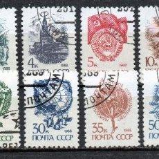 Sellos: ++ RUSIA / UNION SOVIETICA / URSS SERIE COMPLETA AÑO 1988 YVERT NR. 5578/89 USADA. Lote 124148719
