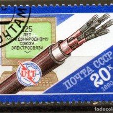 Sellos: ++ RUSIA / UNION SOVIETICA / URSS SERIE COMPLETA AÑO 1990 YVERT NR. 5733 USADA . Lote 124464499