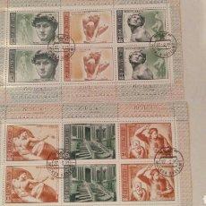 Sellos: V CENTENARIO NACIMIENTO MIGUEL ÁNGEL, 1975,RUSIA,VER. Lote 124577540