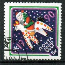 Sellos: ++ RUSIA / UNION SOVIETICA / URSS SERIE COMPLETA AÑO 1989 YVERT NR. 5694 USADA . Lote 124677871