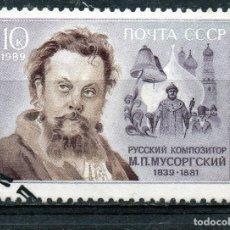 Sellos: ++ RUSIA / UNION SOVIETICA / URSS SERIE COMPLETA AÑO 1989 YVERT NR. 5607 USADA . Lote 124678007