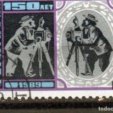 Sellos: ++ RUSIA / UNION SOVIETICA / URSS SERIE COMPLETA AÑO 1989 YVERT NR. 5631 USADA . Lote 124678139