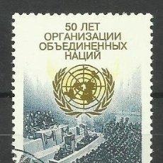 Francobolli: RUSIA 19956 USADO. Lote 124681355