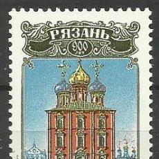 Francobolli: RUSIA 19956 USADO. Lote 124681375