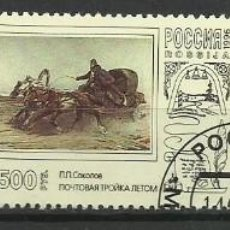 Francobolli: RUSIA 1996 USADO. Lote 124681387