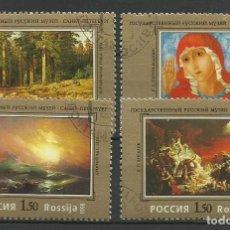 Sellos: RUSIA 1998 SERIE COMPLETA (USADO). Lote 124718903