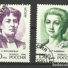 Francobolli: RUSIA 1996- COMPLETA- (USADO). Lote 124724083