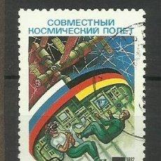 Francobolli: RUSIA 1992- - (USADO). Lote 124724423