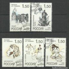 Sellos: RUSIA 1998- - (USADO) SERIE COMPLETA. Lote 124727983