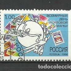 Francobolli: RUSIA 1998- - (USADO) . Lote 124728367